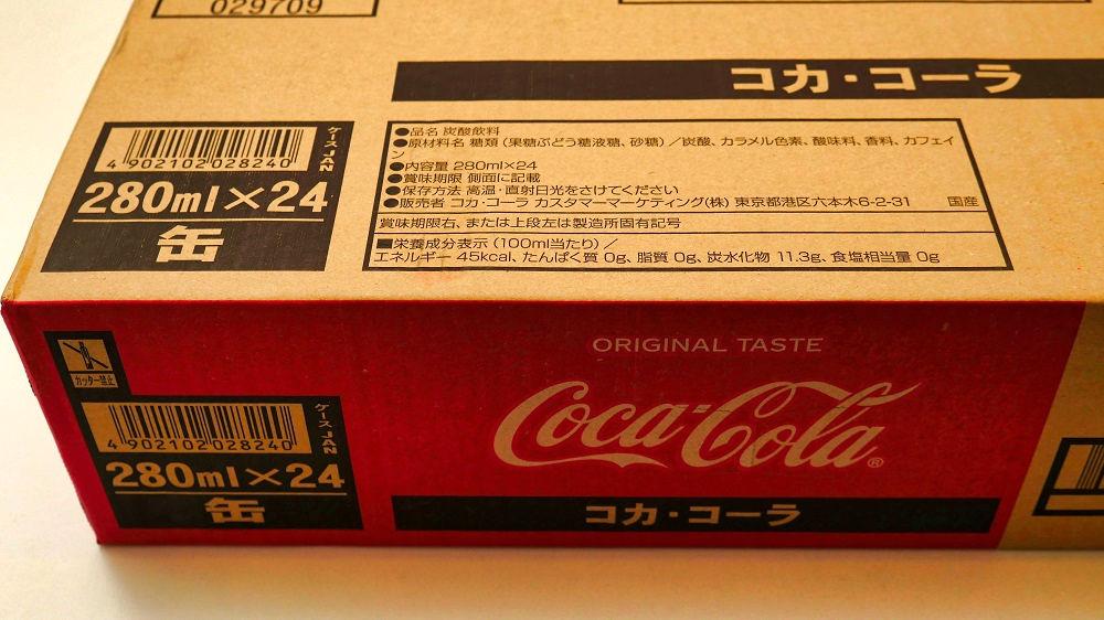 コーラ280mlx24缶入り