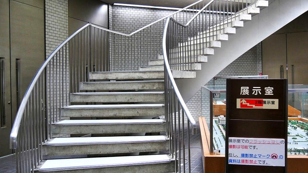憲政記念館の2階が『第一展示室』
