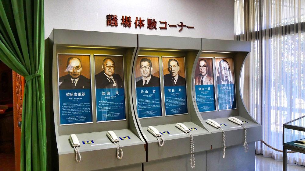 憲政記念館の議場体験コーナー外の展示物