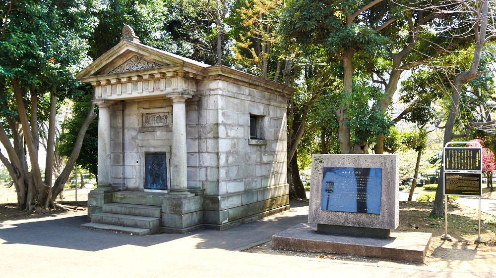 国会前庭(北地区)の日本水準原点
