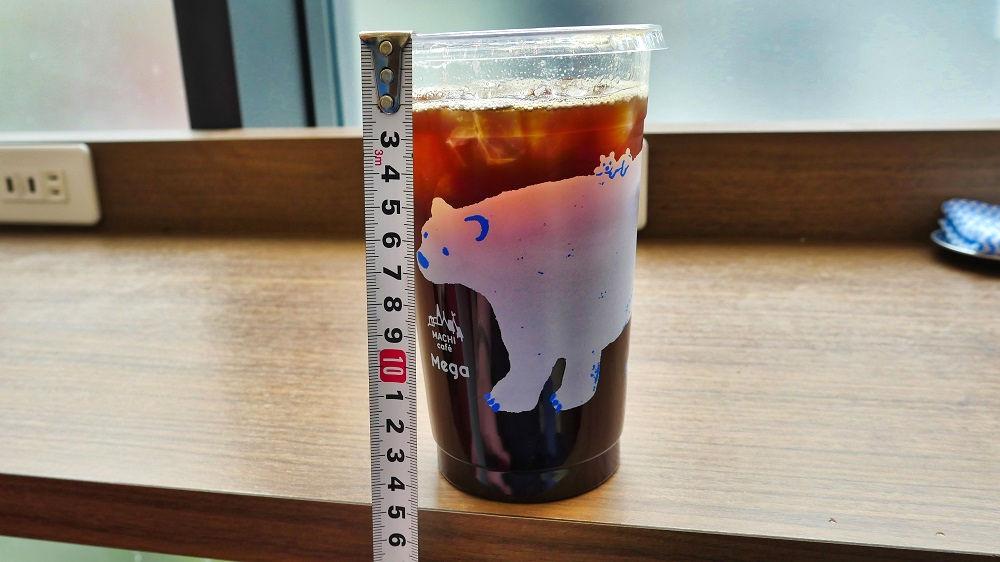 メガアイスコーヒー