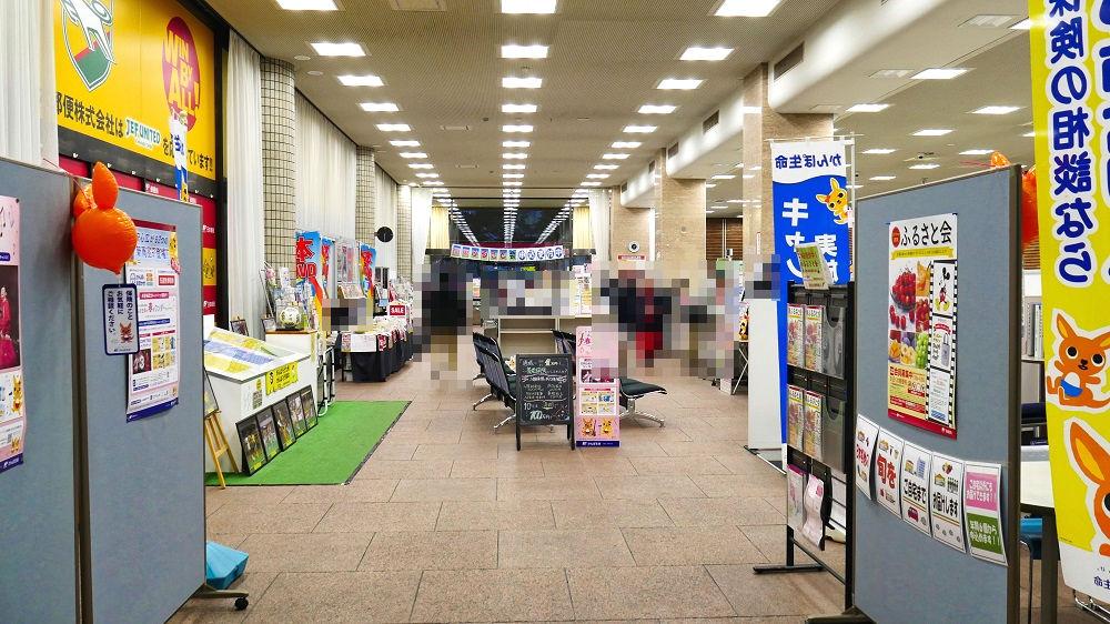 千葉中央郵便局「祝 改元記念」オリジナルフレーム切手は売切れ