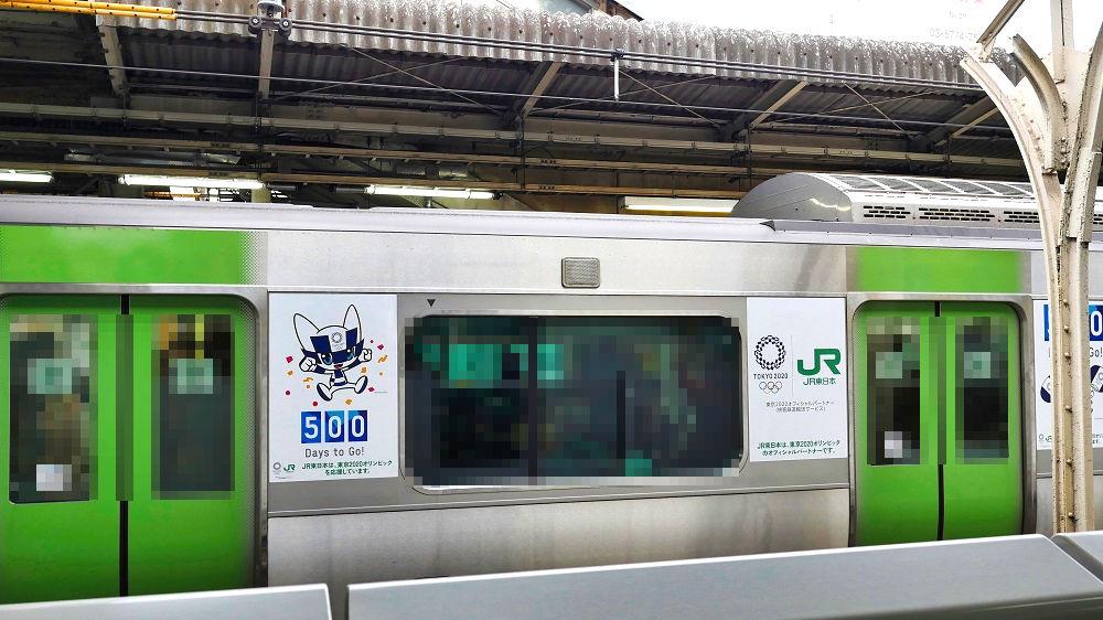 東京オリンピック・パラリンピック500日前の告知