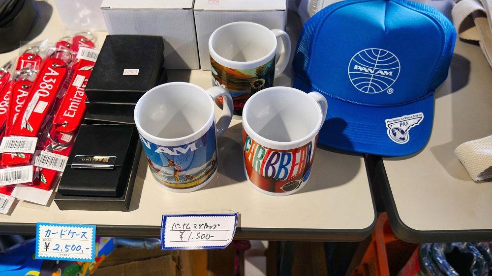 エアロマーケットの展示販売品「マグカップ等」