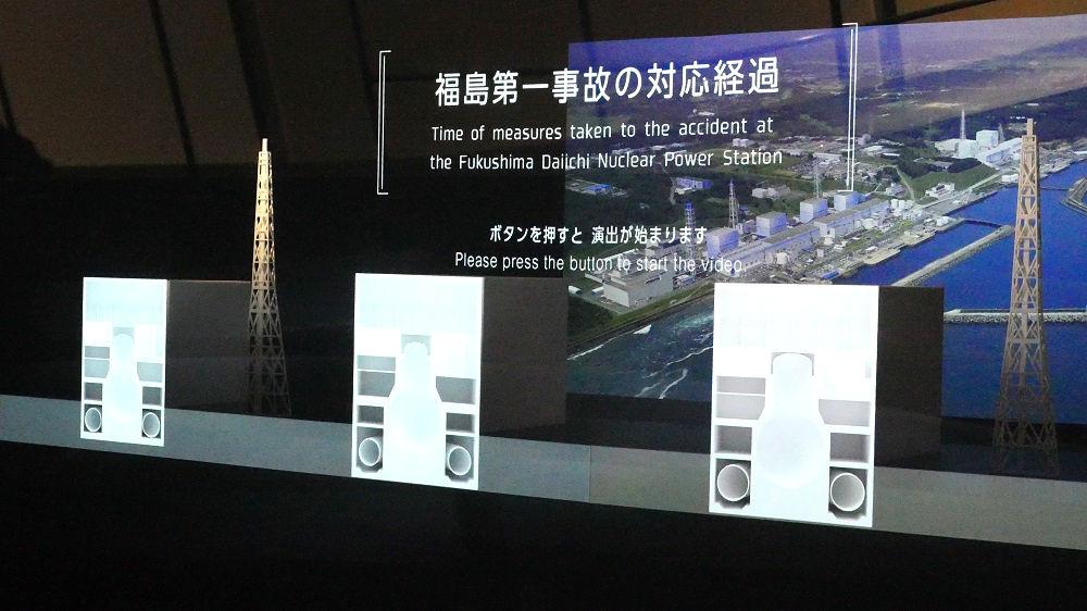東京電力「廃炉資料館」福島第一事故の対応経過
