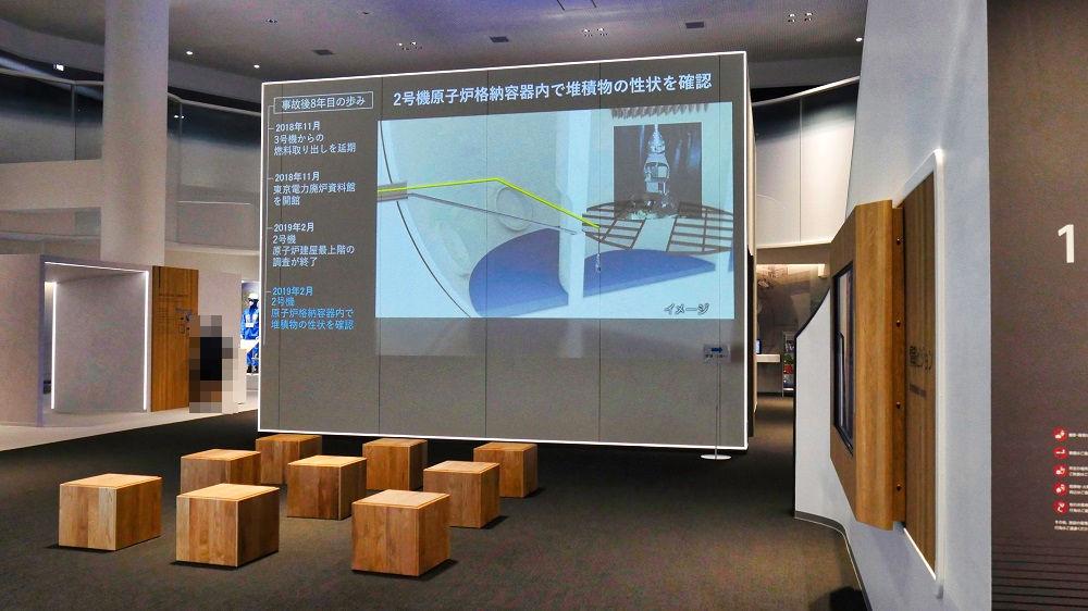東京電力「廃炉資料館」の1階