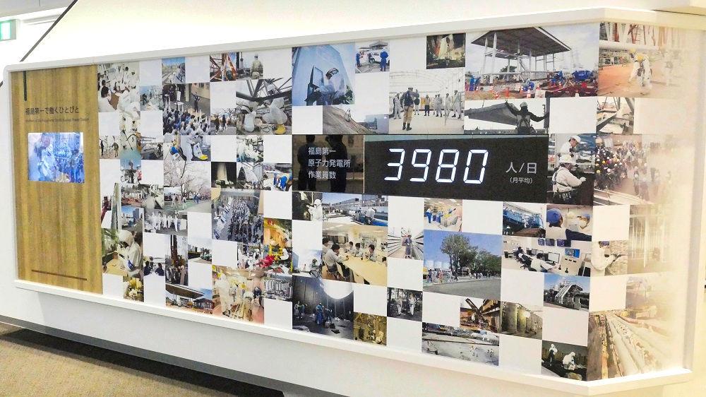 東京電力「廃炉資料館」福島第一で働くひとびと