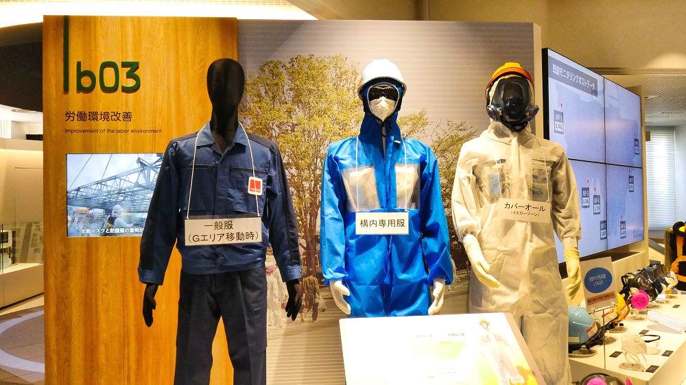 東京電力「廃炉資料館」労働環境改善