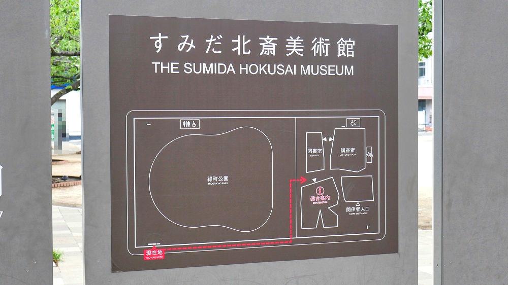 すみだ北斎美術館のマップ
