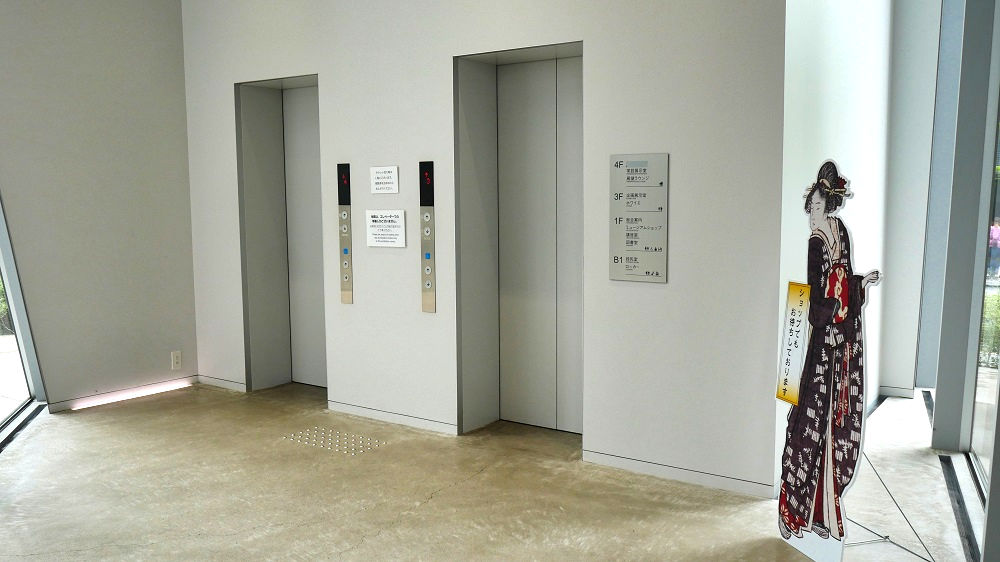 すみだ北斎美術館は全てエレベーター移動