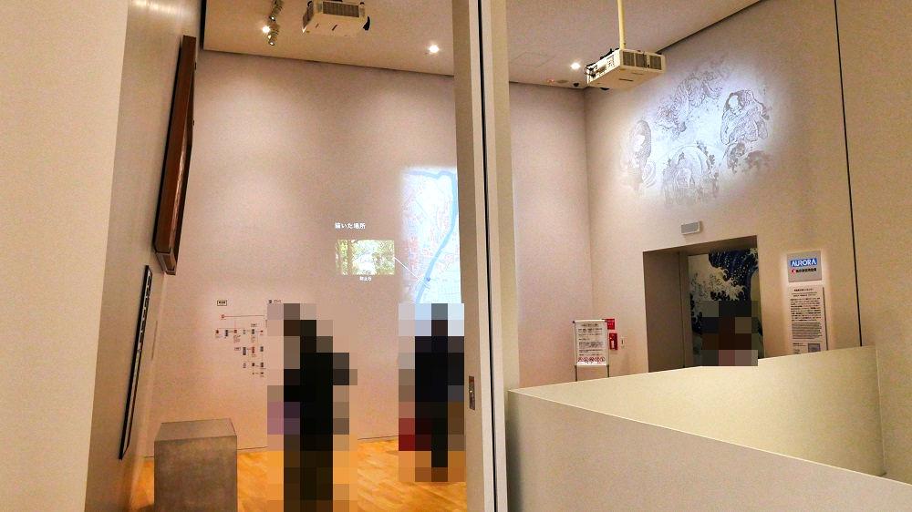 すみだ北斎美術館の4階常設展
