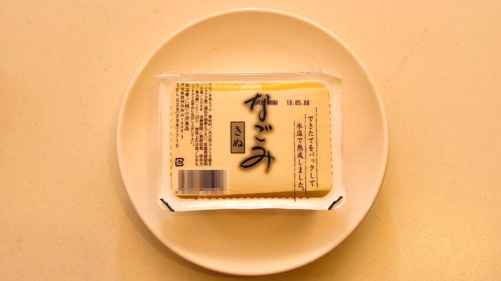 市販の絹ごし豆腐を用意