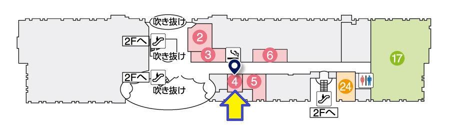 関西空港エアロプラザ3Fフロアマップ