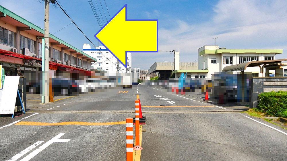 成田市場の一般訪問者用駐車場への入り方
