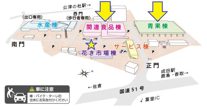 成田市場のマップ