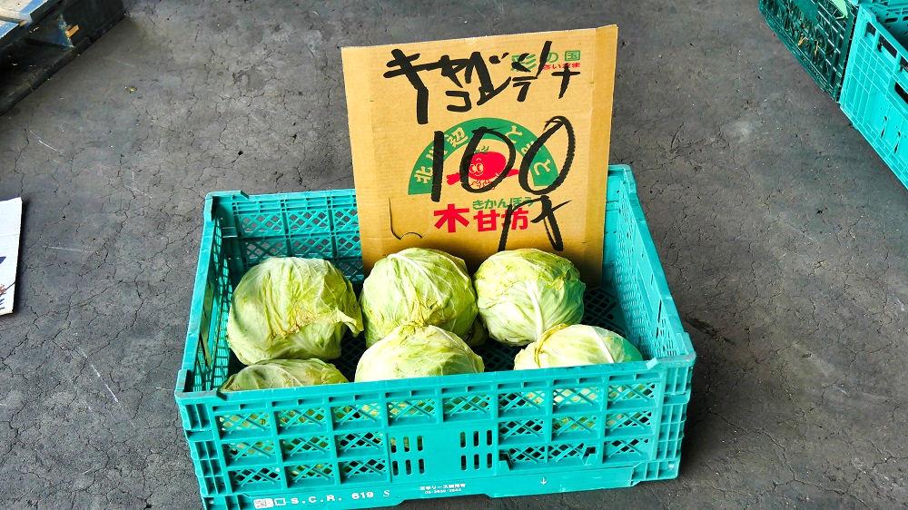 成田市場の青果棟