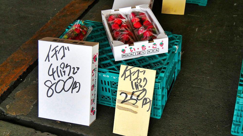 成田市場の青果棟でのイチゴ販売