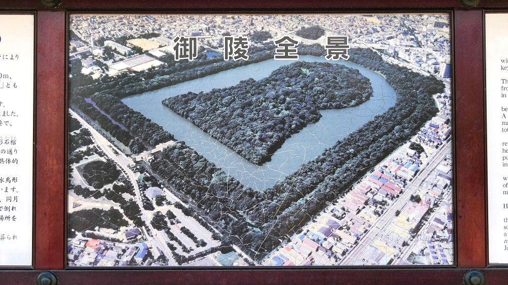 仁徳天皇陵古墳の全景