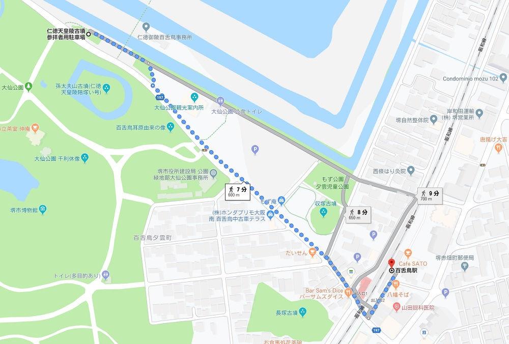 JR百舌鳥駅から仁徳天皇陵古墳正門への地図