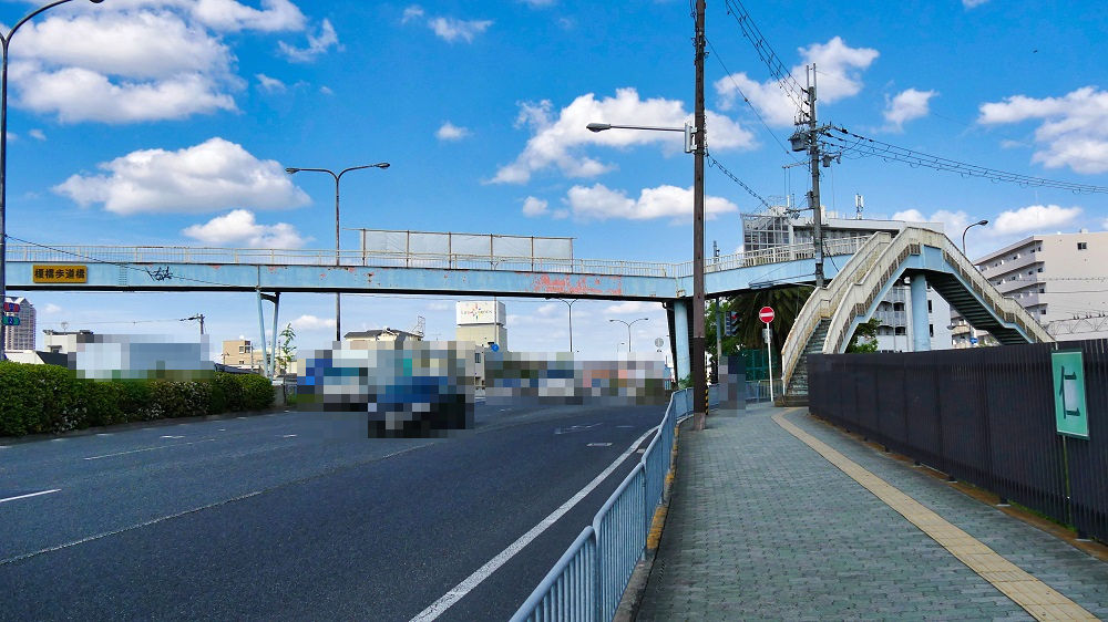 永山古墳南側の陸橋の一つ「榎橋歩道橋」