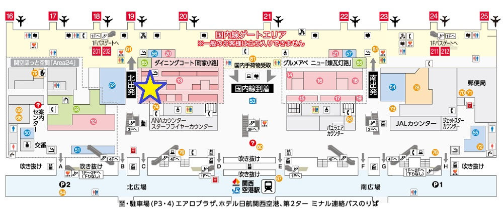 関西国際空港内フロア図
