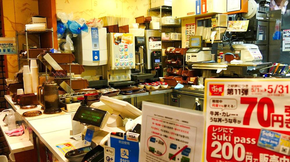 すき家「関西国際空港店」レジ