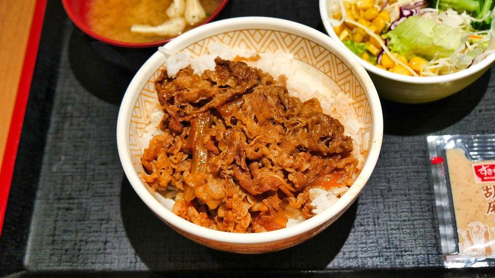 すき家の牛丼(並)