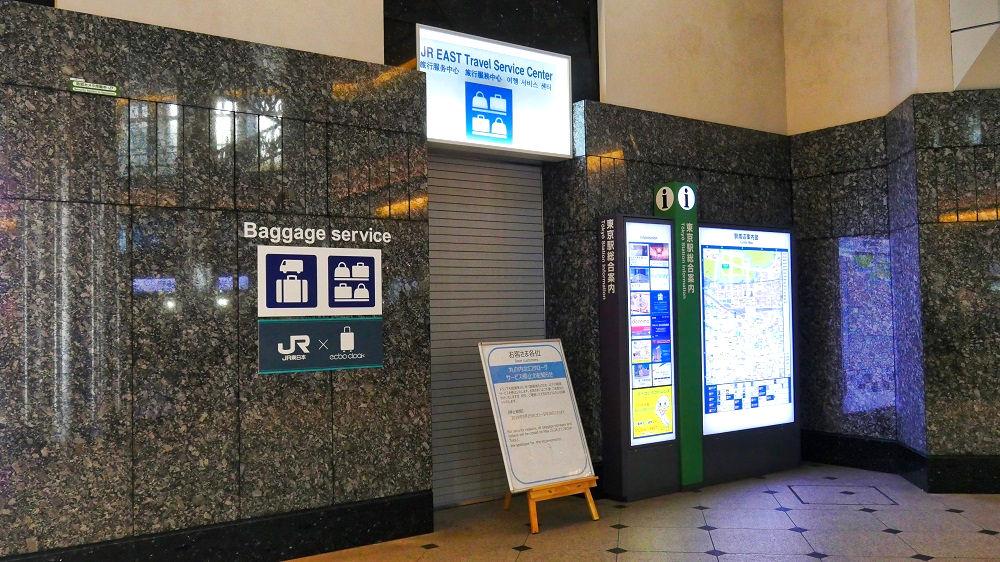 トランプ大統領の訪日で東京駅周辺は厳戒態勢