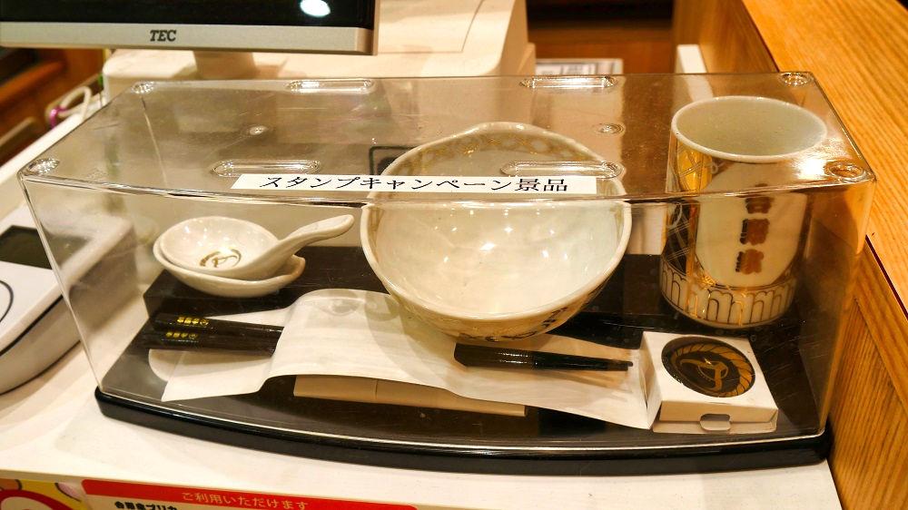 吉野家「オリジナル丼がもらえるスタンプキャンペーン」