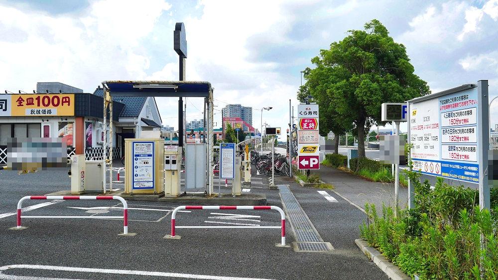餃子の王将「千葉ニュータウン中央店」の共用駐車場