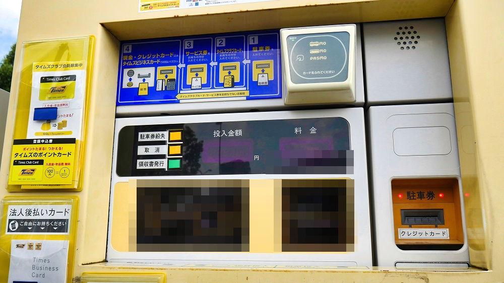 餃子の王将「千葉ニュータウン中央店」の共用駐車場出口