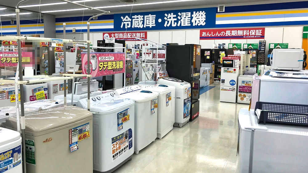 ケーズデンキの冷蔵庫・洗濯機販売コーナー