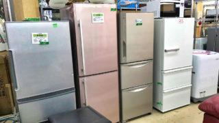 冷蔵庫を廃棄する方法