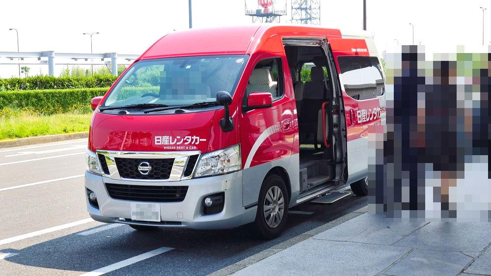 ジェットスター高松行きxレンタカー無料