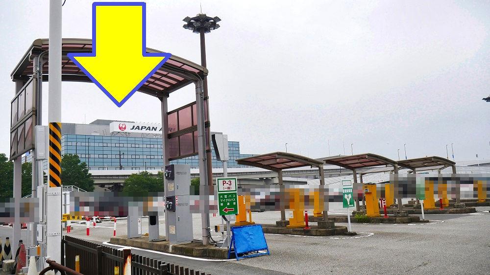 成田空港「P-3」駐車場の入口ゲート