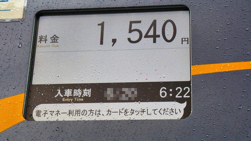 成田空港「P-3」駐車場の割引料金
