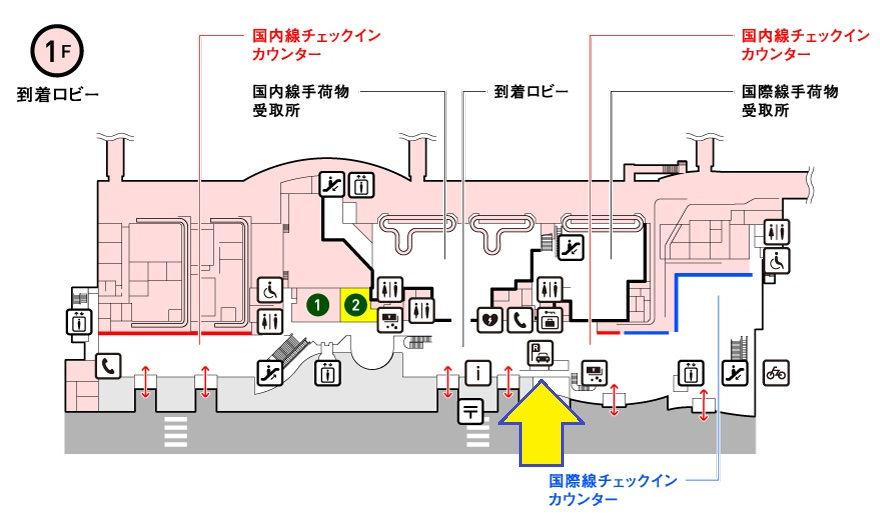 高松空港1Fマップ