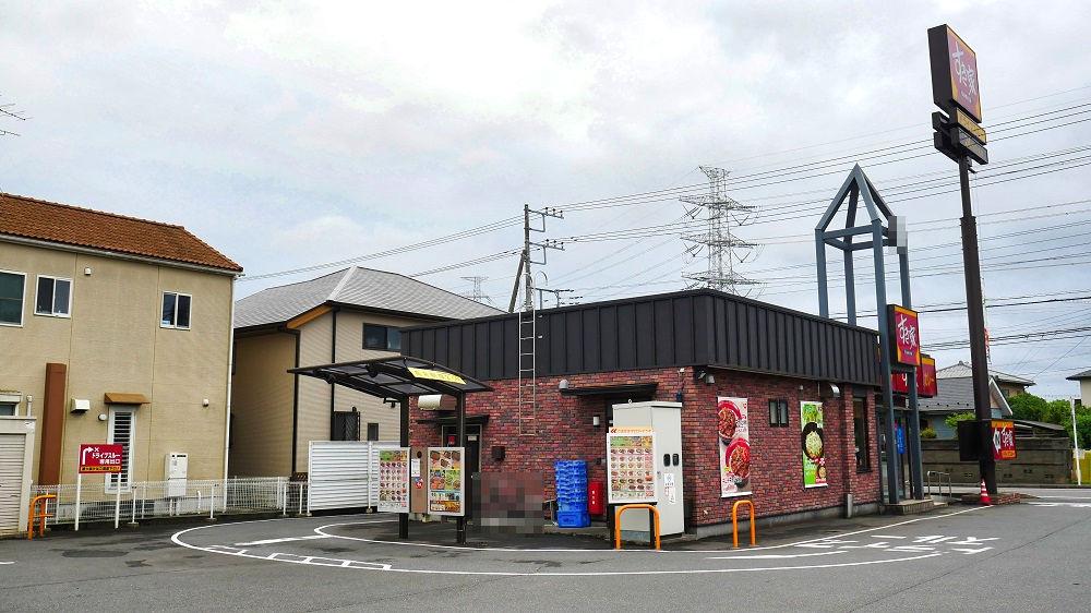すき家『佐倉石川店』