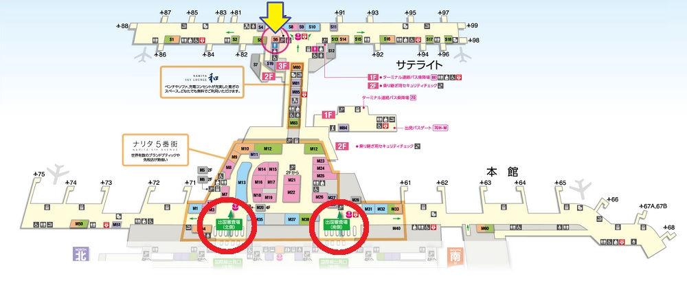 吉野家「成田空港第2サテライト店」マップ
