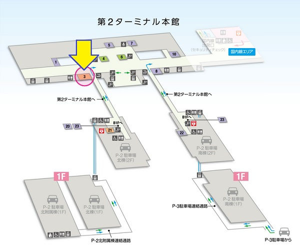 吉野家「成田国際空港第2本館店」マップ