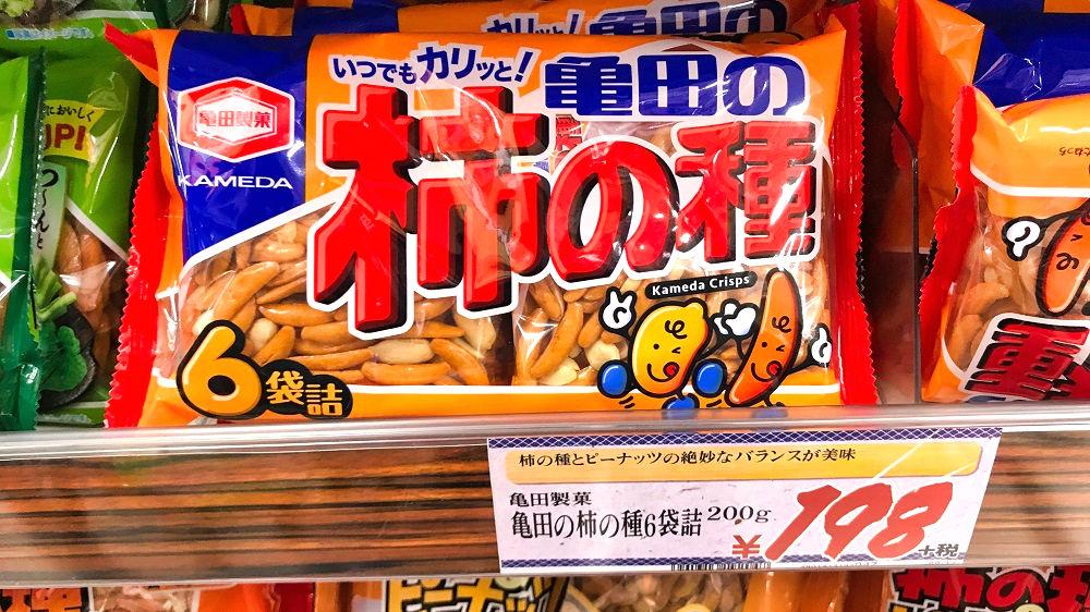 亀田製菓「亀田の柿の種6袋詰め」