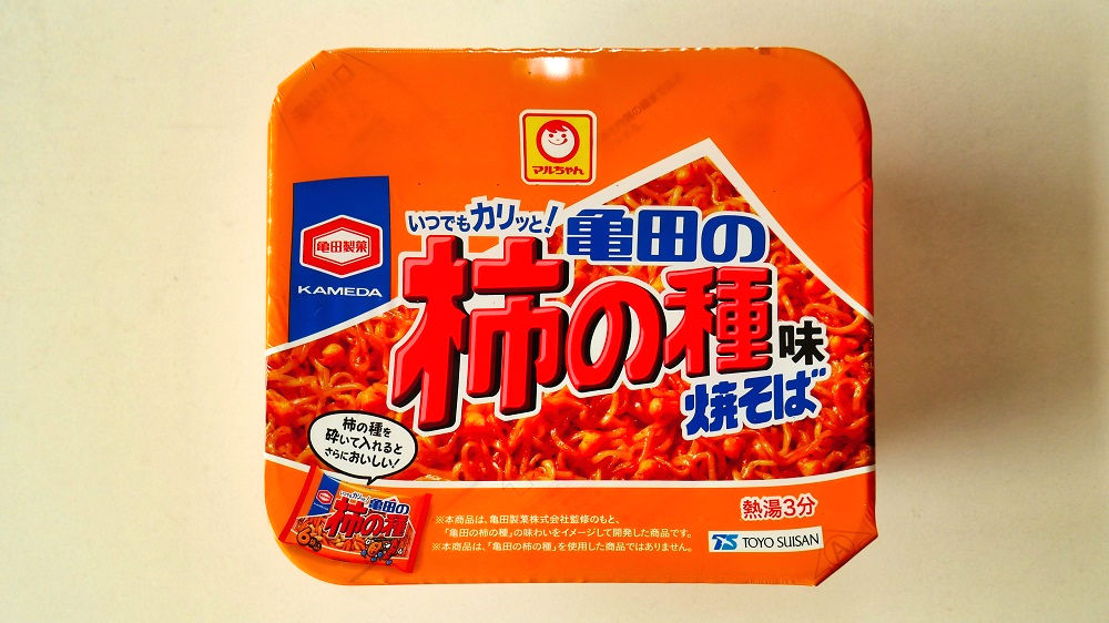 「亀田の柿の種味焼そば」のパッケージ正面