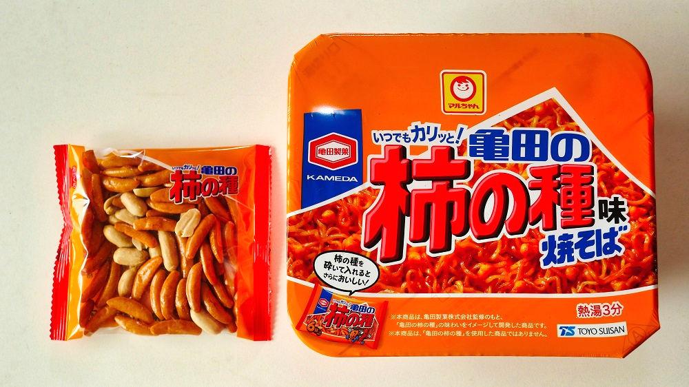 「亀田の柿の種味焼そば」のパッケージと「亀田の柿の種」小袋との比較