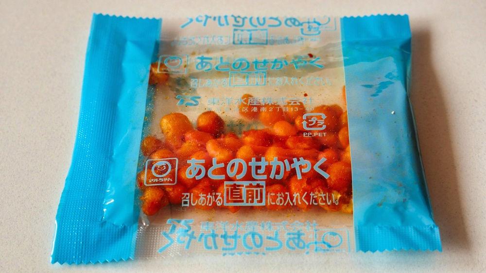 「亀田の柿の種味焼そば」のあとのせかやく