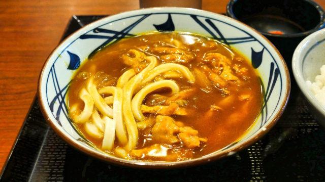 丸亀製麺のカレーうどん