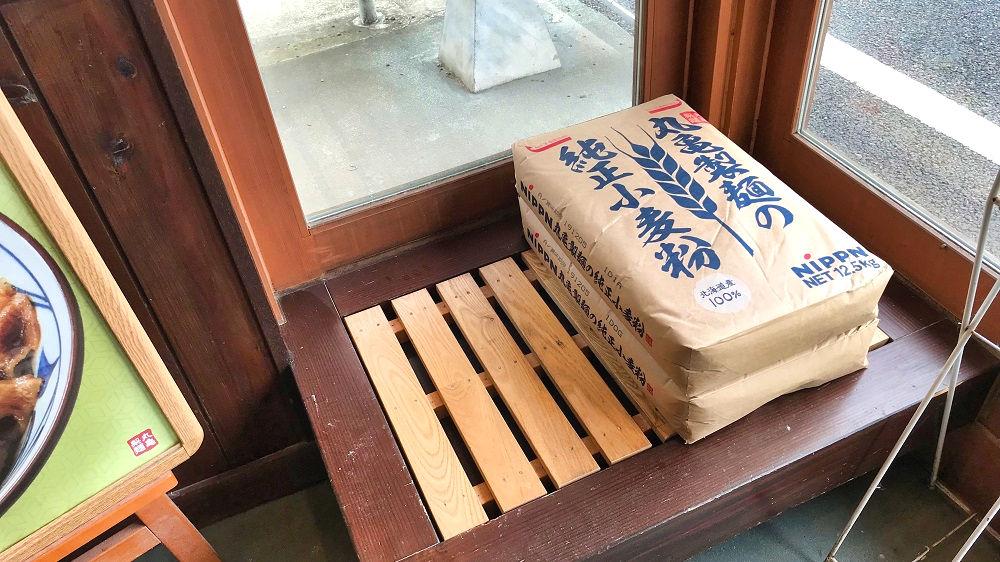 丸亀製麺の純正小麦粉