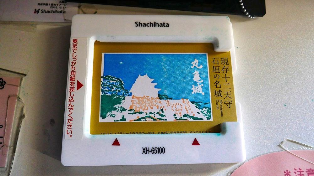 丸亀城の重ね押しスタンプ