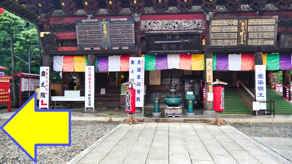 成田山新勝寺の光明堂