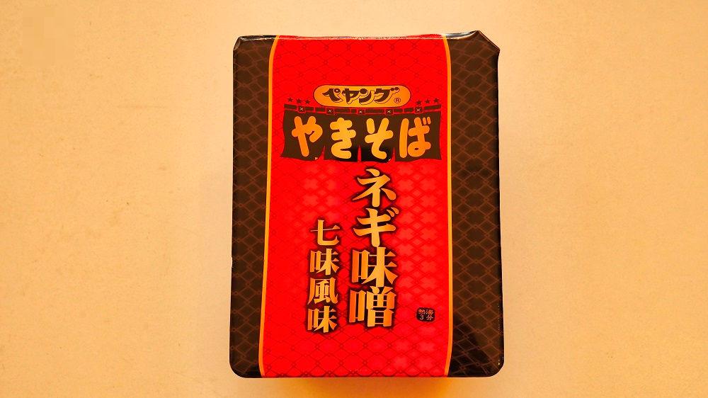 「ペヤング ネギ味噌七味風味やきそば」のパッケージ上面