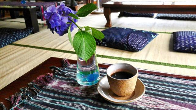 古民家空間風楽は成田市の自然食レストラン